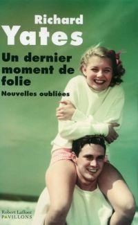 La Dispute - Arts & Spectacles - France Culture