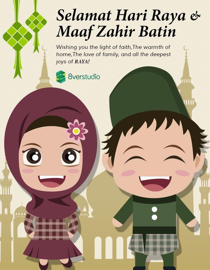 Selamat Hari Raya Idul Fitri Kartun : selamat, fitri, kartun, Selamat, Lebaran, Kartun, KataKeren.com