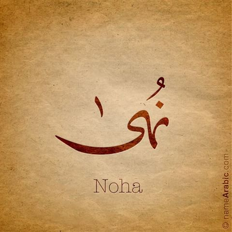 Kai Arabic Calligraphy Typography Art Tattoo Dubai Uae Islamic تصميم اسم بالعربي Find Your Name In Calligraphy Name Arabic Calligraphy Calligraphy