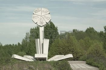 """ST. PETERSBURG, Russland - 19. Mai: Die Gedenkst�tte """"Blume des Lebens"""", f�r Kinder, die w�hrend der Belagerung von Leningrad (1941-1944) am 19. Mai 2013 starb in St. Petersburg, Russland gewidmet. photo"""