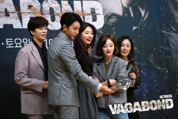 Vagabond (배가본드) in 2019 | Korean drama, Drama, Lee seung gi