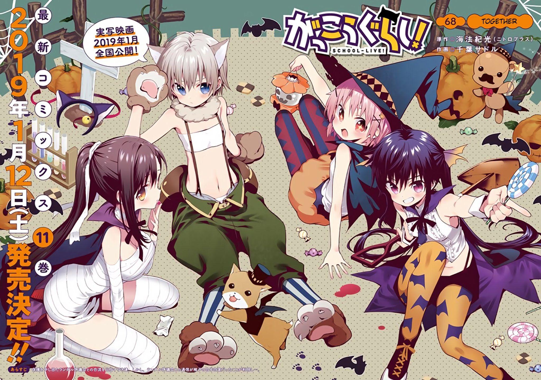 Read manga Gakkou Gurashi! Ch.068 Together online in