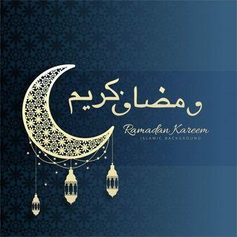 Telechargez Carte Eid Mubarak Gratuitement Ramadan Ramadan Moubarak Moubarak