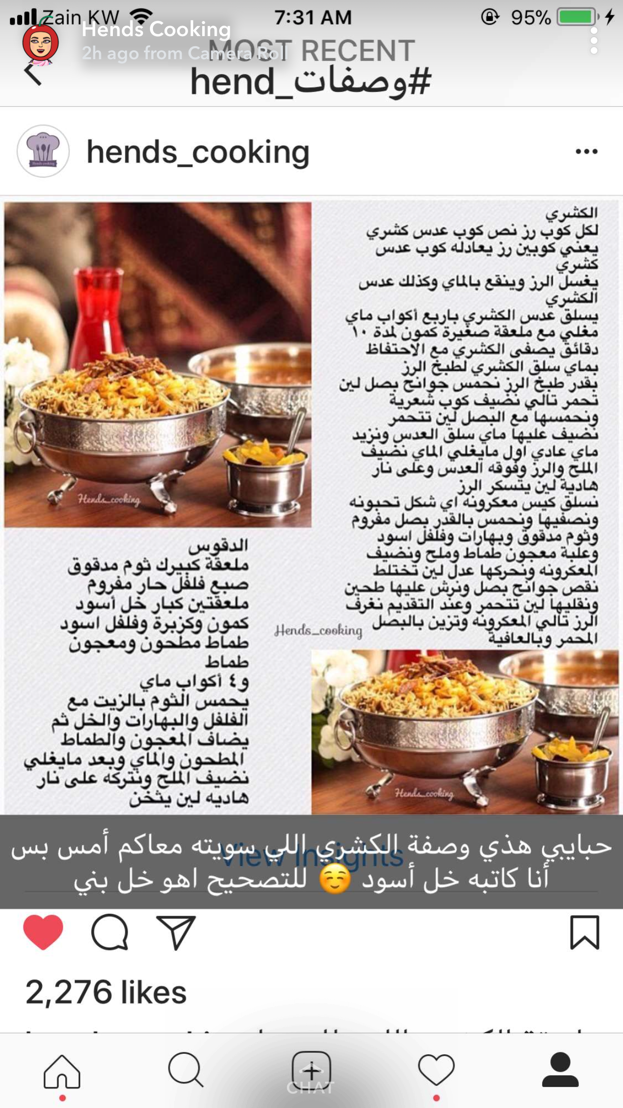 Pin By Sweet Girl On Arabic Kitchen Arabic Food Cooking Food