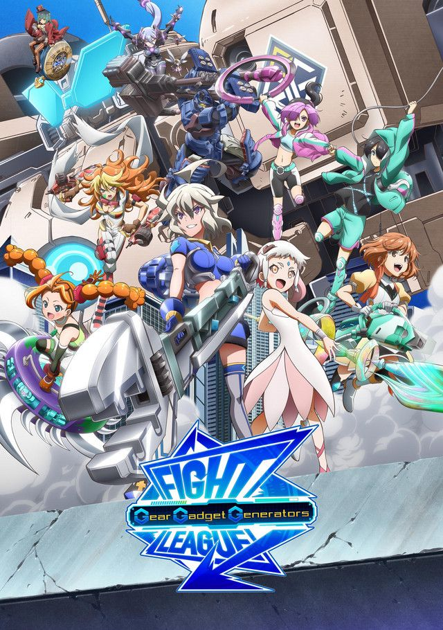 Girls Go Mad for Mecha in Fight League Gear Gadget