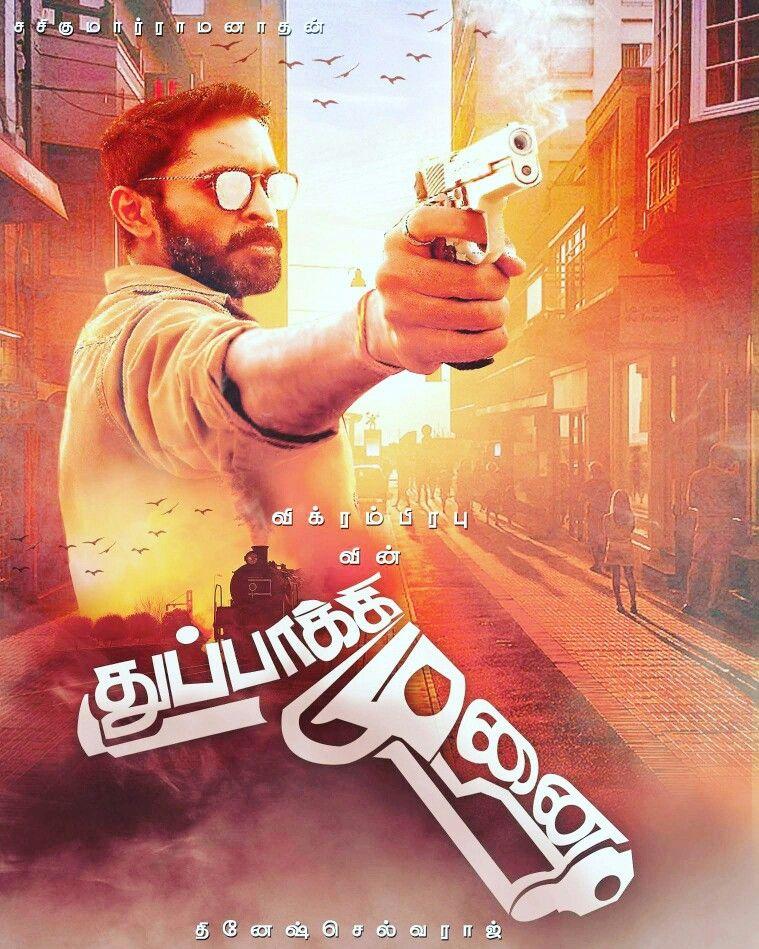 Thupaki Munai Movie Poster 2019 Movie Poster Tamil Typographic