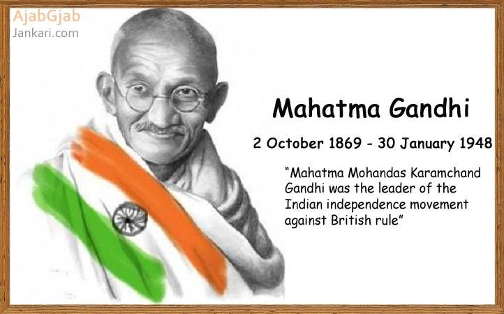 mahatma gandhi biography in marathi language Biography of mahatma gandhi: mohandas karamchand gandhi was born on october 2, 1869 in porbandar, india he became one of the most respected spiritual and political leaders of the 1900's gandhiji helped free the indian people from british rule through nonviolent resistance.
