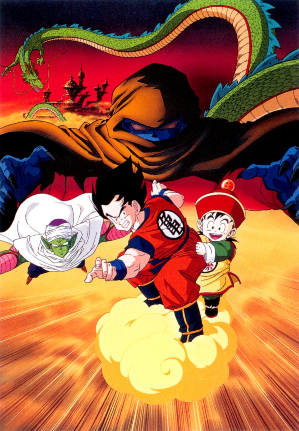 80s 90s Dragon Ball Art Photo Dragon Ball Art Dragon Ball Z Anime Dragon Ball See more ideas about fan art, kpop fanart, nu est. 80s 90s dragon ball art photo