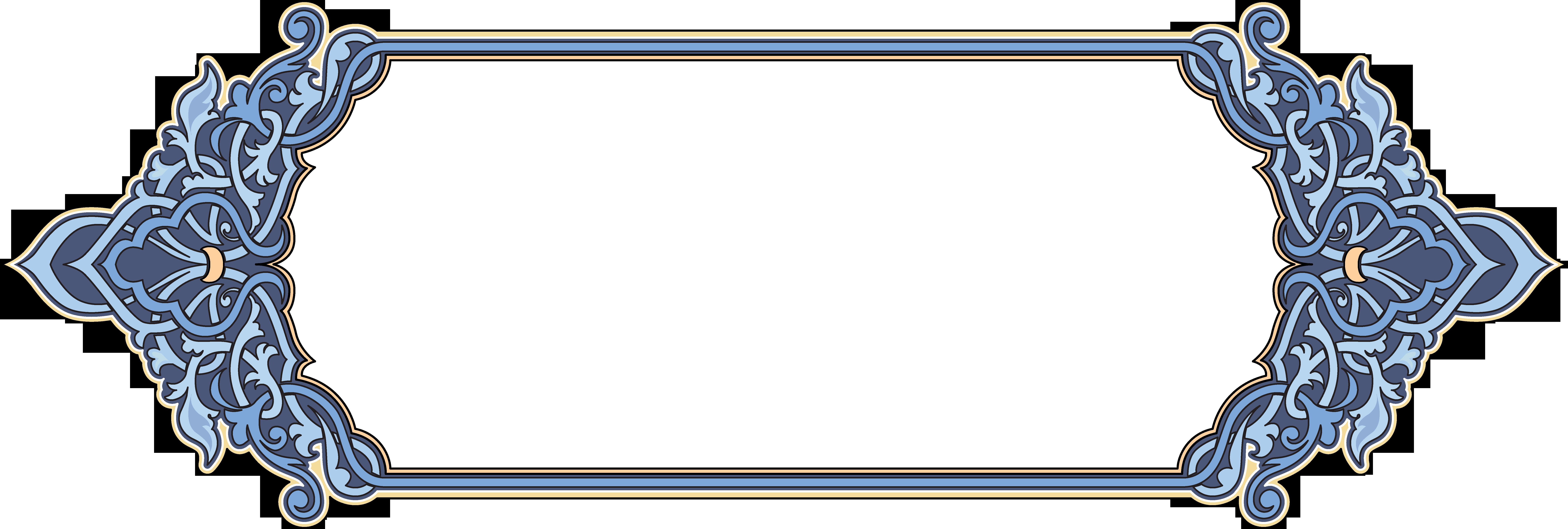 Vin141 Png 8875 2993 Desain Banner Bingkai Seni Islamis
