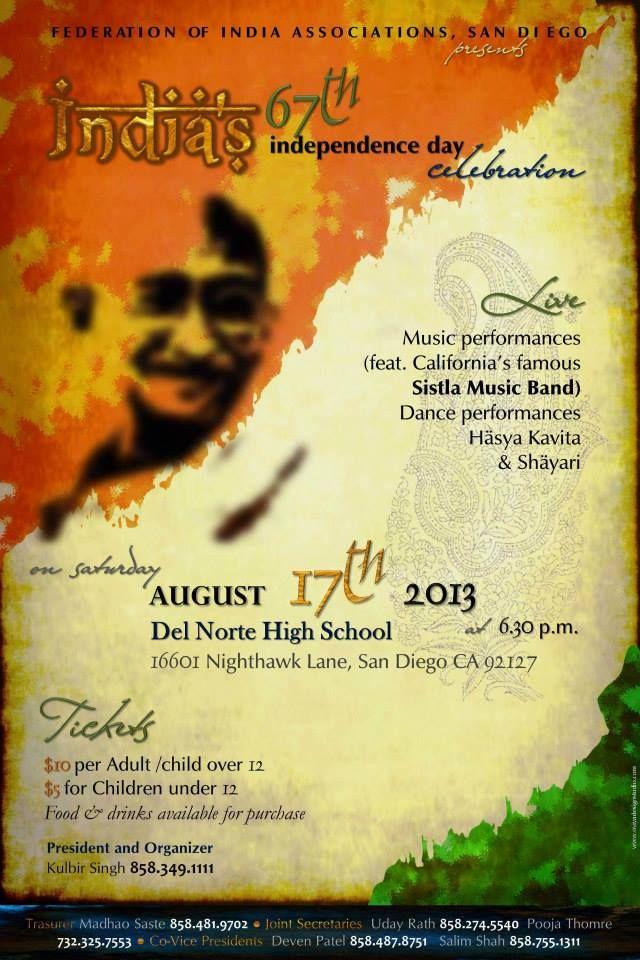Happy Independence Day India! Poster design by Ōviya Design Studio - independence day flyer
