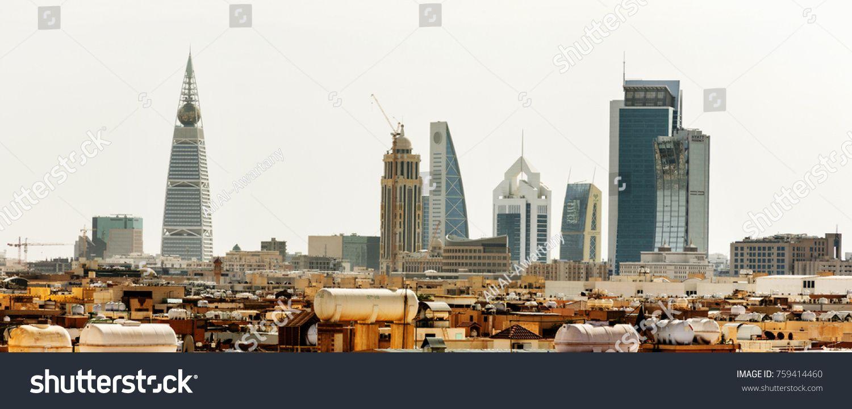 Riyadh Saudi Arabia Ksa November 21 2017 Buildings Group From Worood District And Uroba Road In Riyadhksa November Saudi Arabia Riyadh Riyadh Saudi Arabia