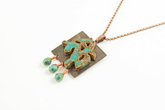 Japanese Symbol For Sister Handmade Necklace By Chigallery 3200