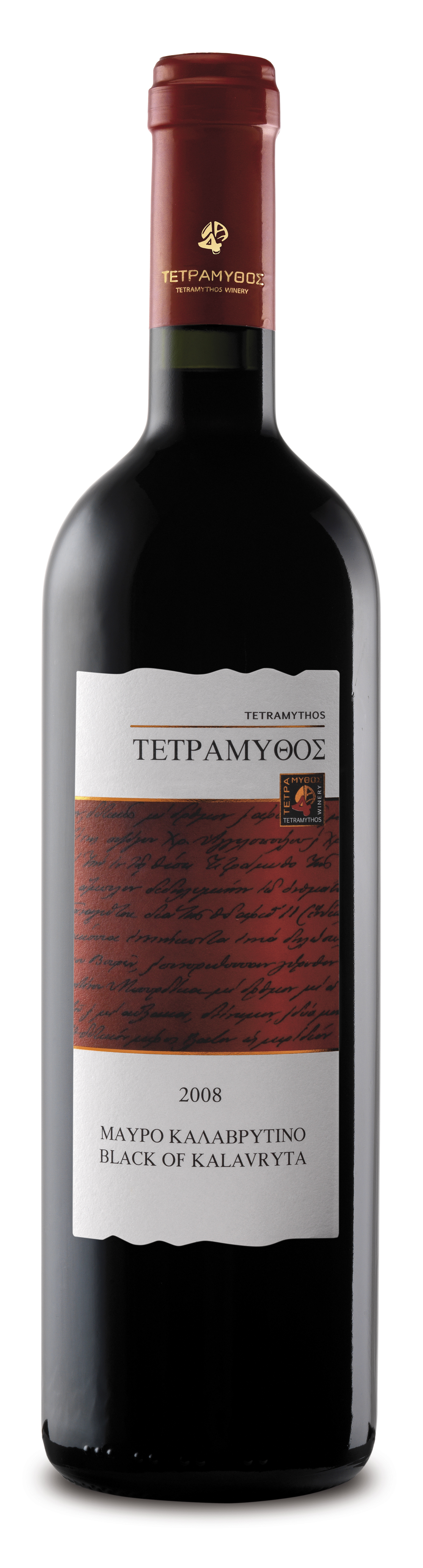 Tetramythos Wines Black Of Kalavryta 2011 Origin Type Protected Geographical Indication Achaia Dry Red Wine Grape Greek Wine Dry Red Wine Natural Wine