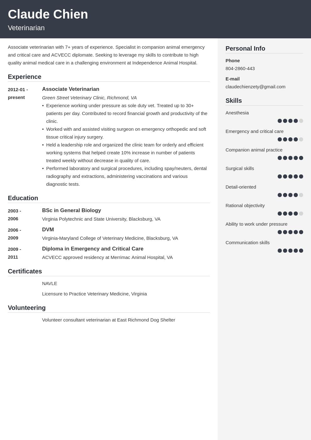 Veterinarian Resume Example Template Cubic Resume Examples Job Resume Examples Writing A Cv