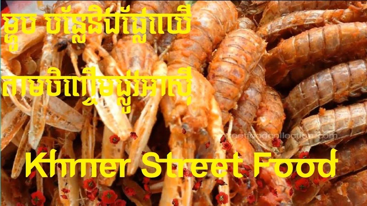 Khmer street food asian fast foodroast beef fried