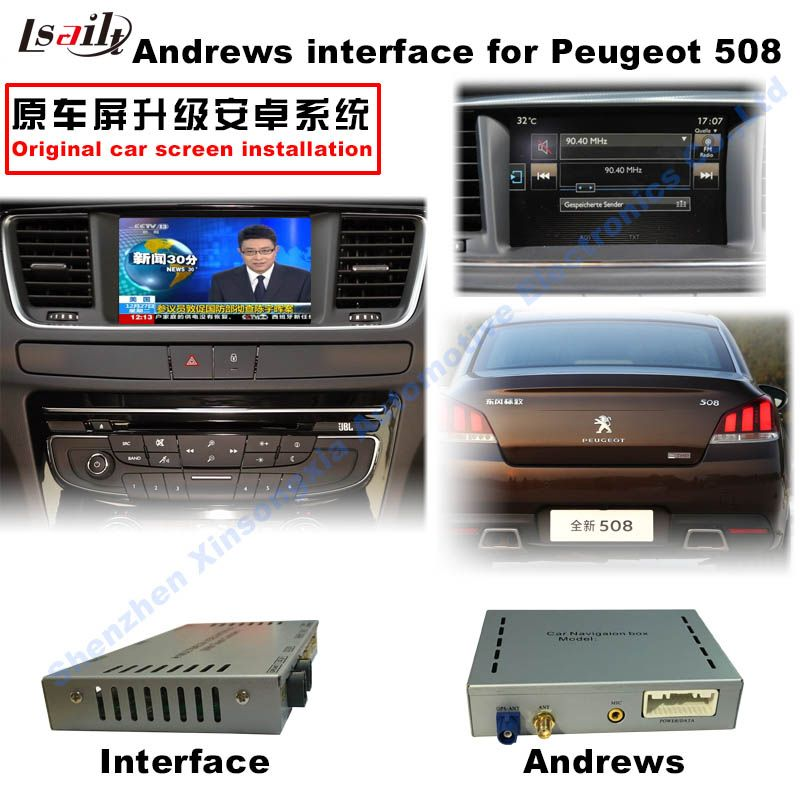 gps navigation for peugeot 3008/2008/208/408/508/4008/with