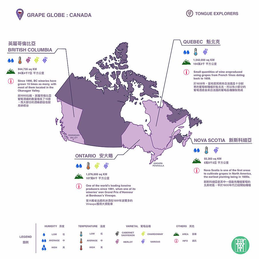 Canada Wineries Map Tongue Explorers | Discover Wine | Asia & Beyond | Wine map, Wine