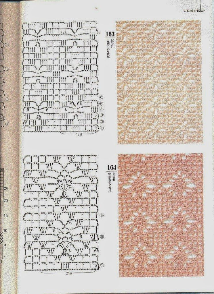 Crochet patterns: Free Crochet Pattern for Classic Casual and Chic ...
