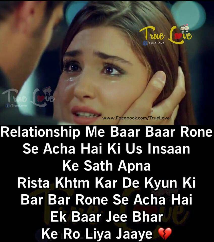 85 Sad Love Quotes On Pain Love And Friendship 2019: True Love Quotes, Best Love Quotes, Love Sayri