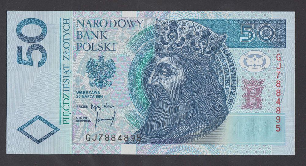 Poland 50 zloty 1994 P-175a 1994  UNC