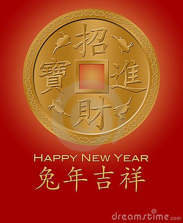 new year coin happy new year gold coin