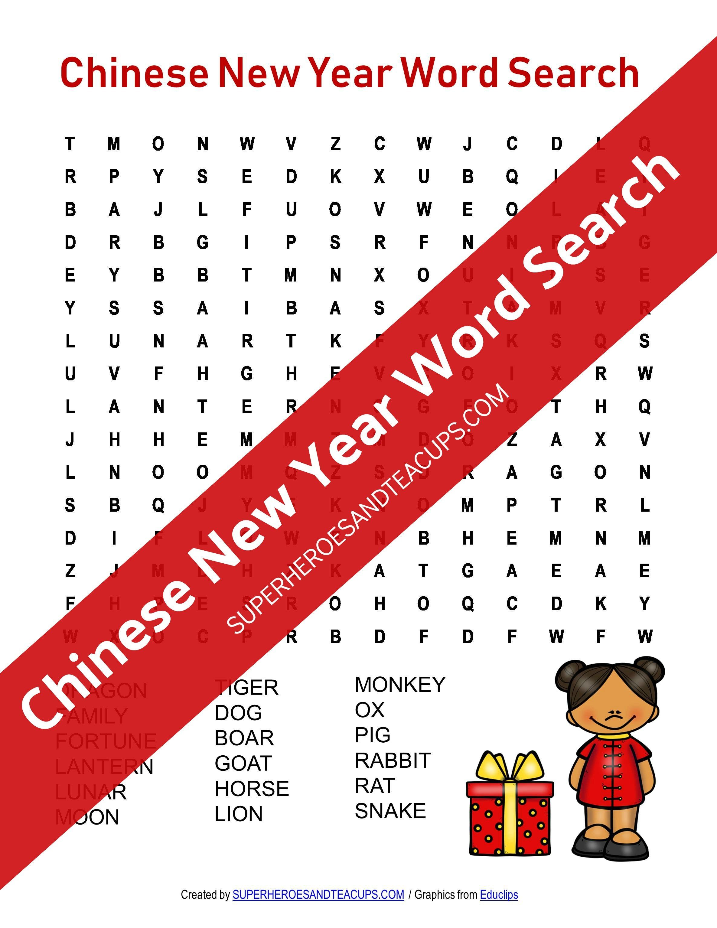 Free Printable Chinese New Year Worksheets