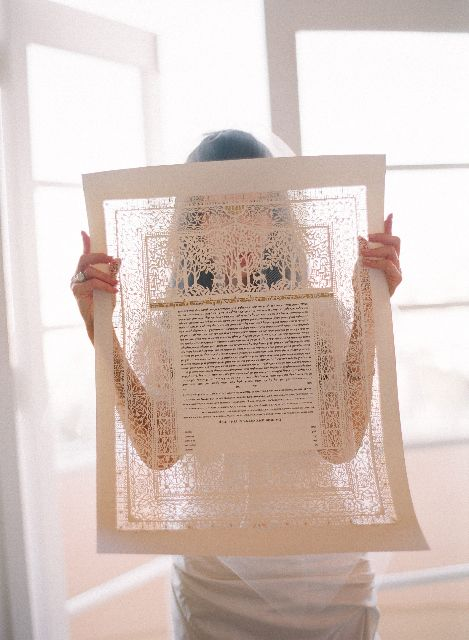 Pardes Ketubah  Danny Azoulay  So Cool    Wedding