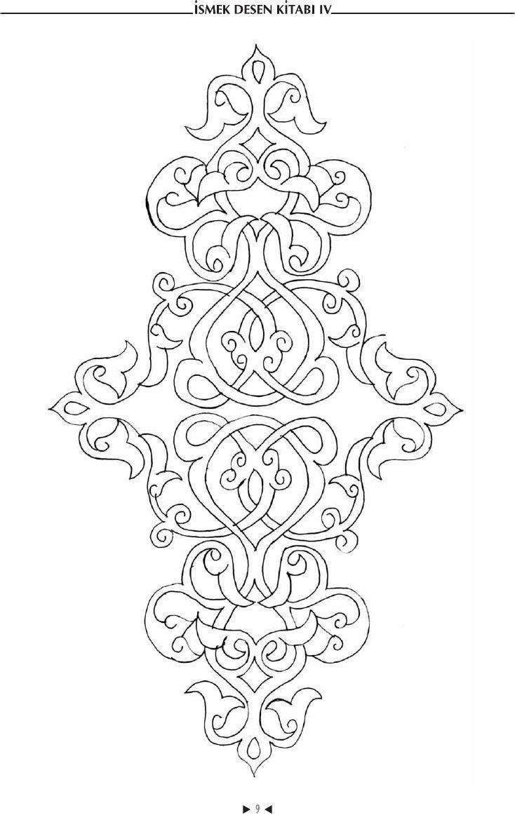 ❤~ Para Colorear ~❤ | patrones ceramica turca | Pinterest
