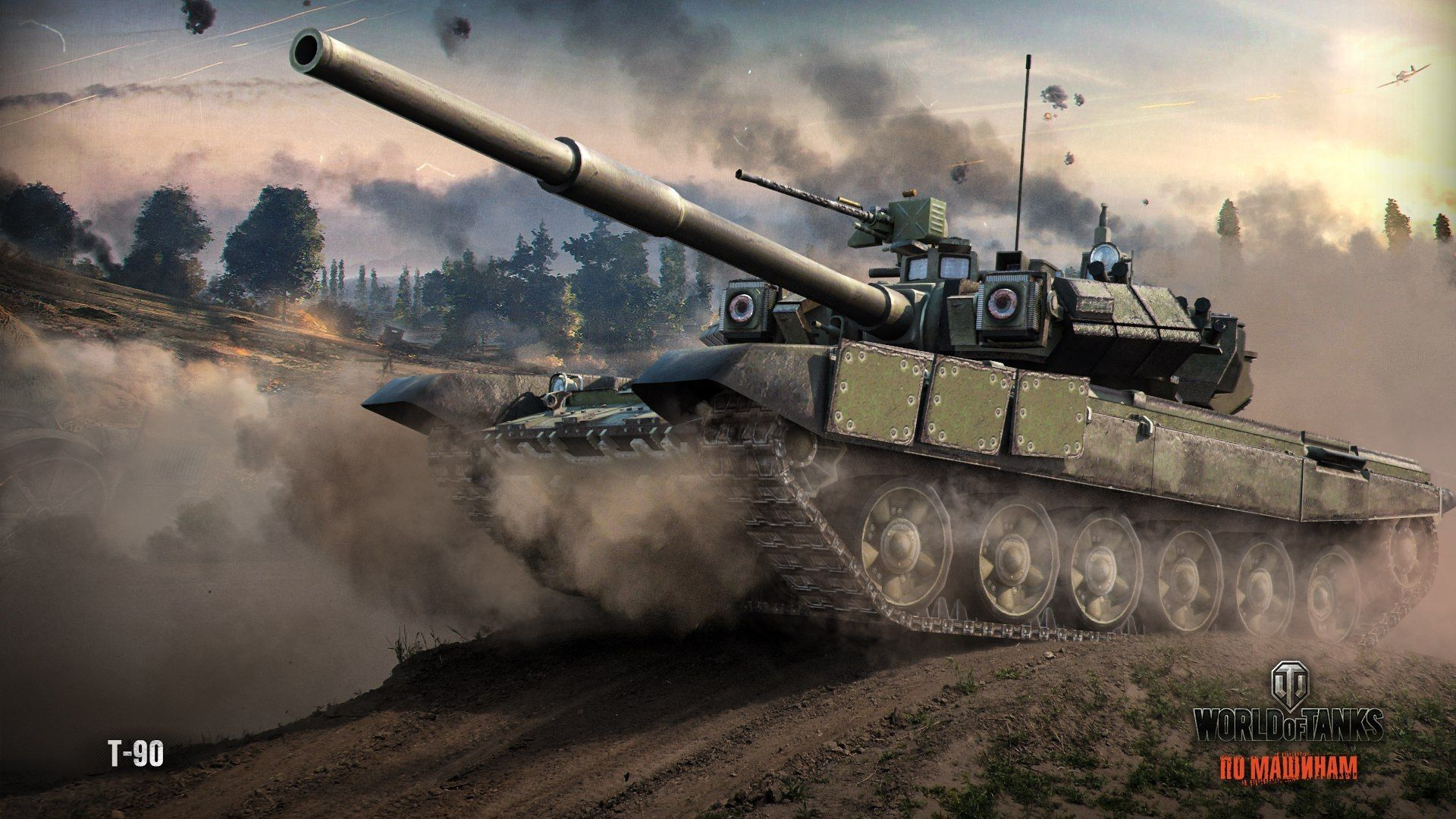 World of Tanks | ВКонтакте