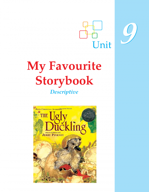 my favourite story essay for class 2