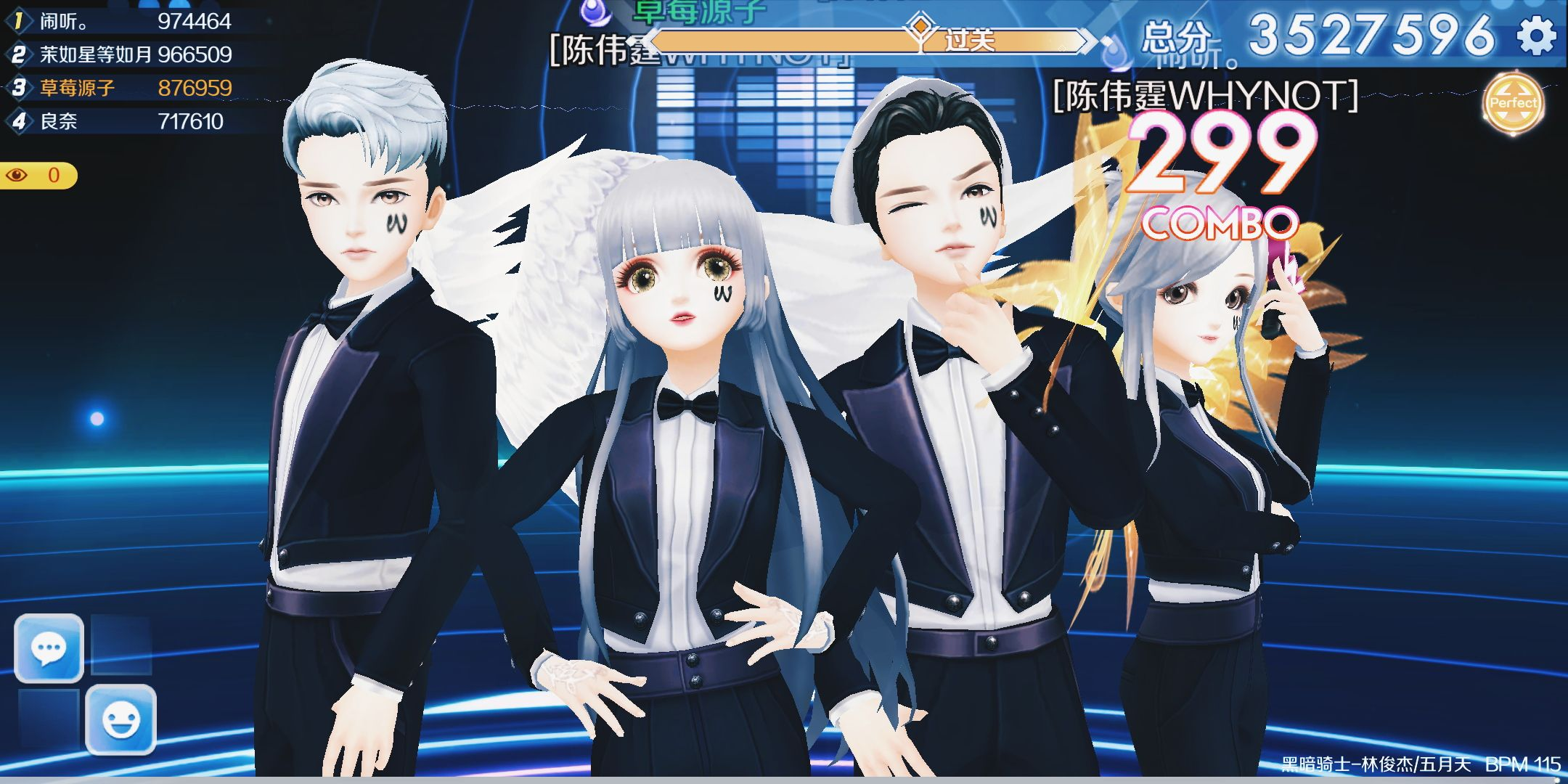 Cool Tencent Qq Dance Mobile Game Screenshots Cr 草莓源子 William Chan 陳偉霆 陈伟霆 ウィリアム チャン 진위정 เฉ นเหว ยถ ง Trần Vỹ Tencent Qq Mobile Game Anime