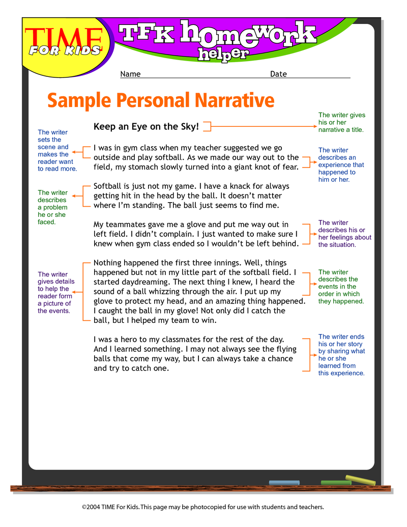 Personal Narrative Example  Th Grade Teaching