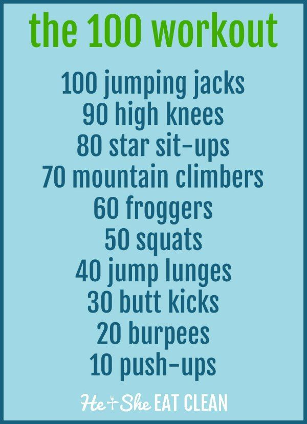 the 100 workout - no equipment needed at-home workout (video included!) #workout #fitness #heandshee...