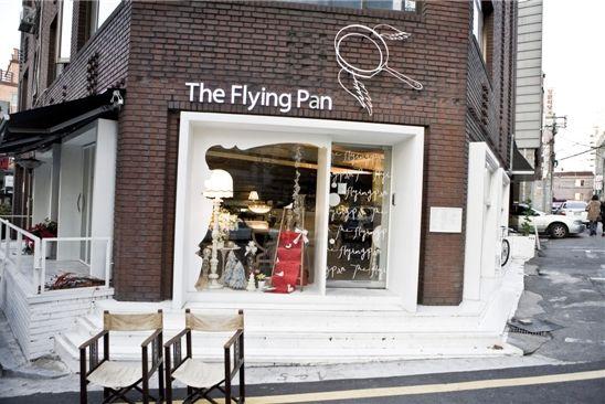 Brunch At The Flying Pan Pan Brunch Flying