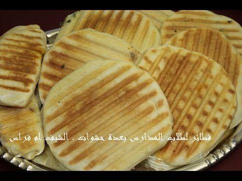 مطبخ الاكلات العراقيه - تمن باگله على دجاج --- رمضان 13