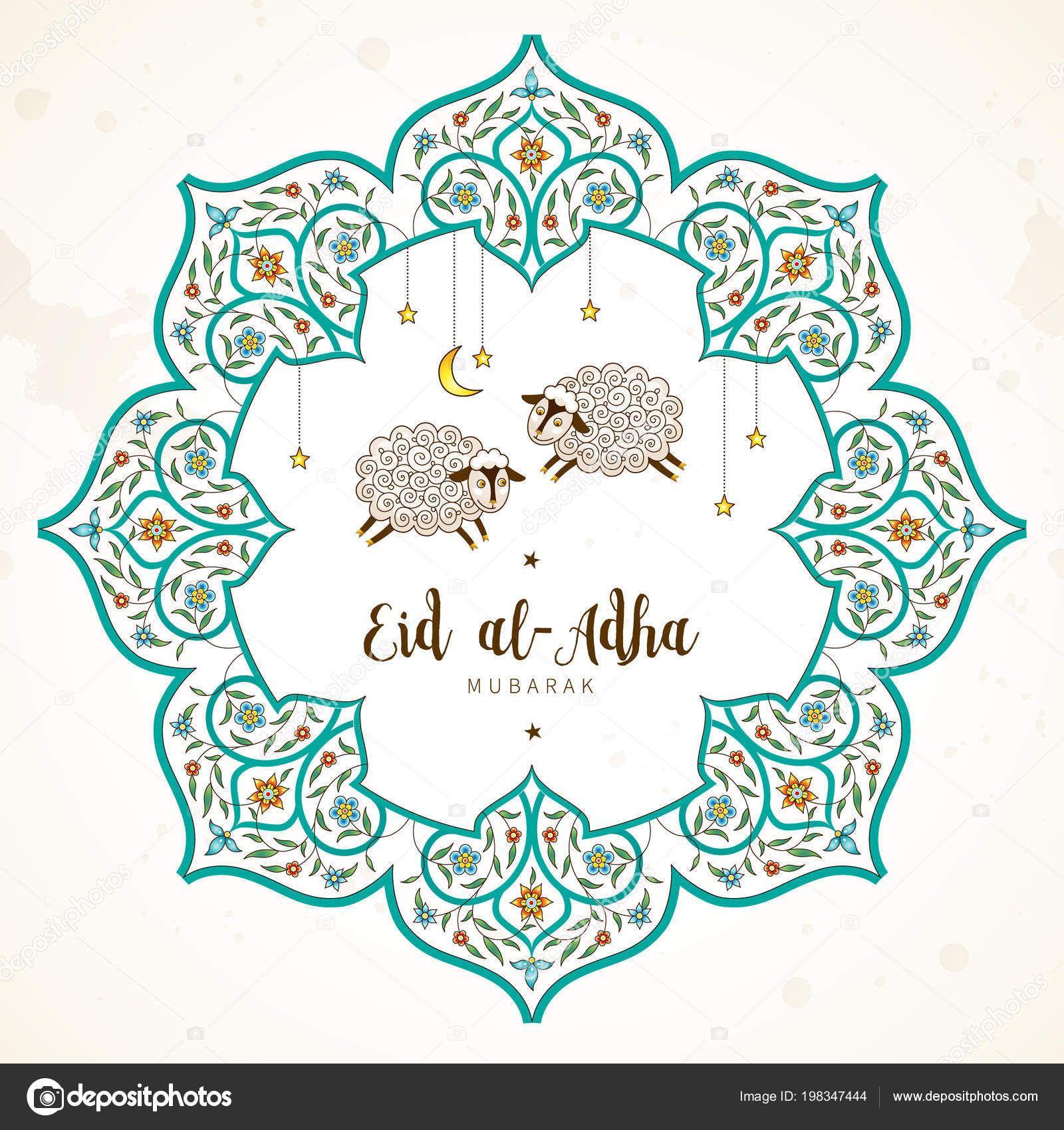 Vektor Muslim kartu Idul Adha liburan. Banner dengan domba