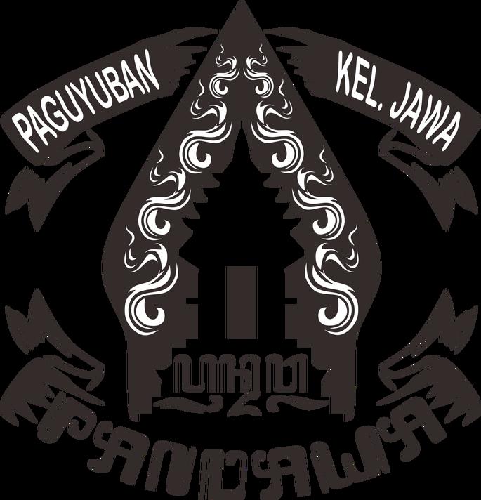 Logo Paguyuban Jawa Kabupaten Kepulauan Aru 2016 Logos Art Calligraphy