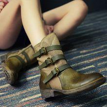 Botas transpirables de mujer | Nueva colección | Geox