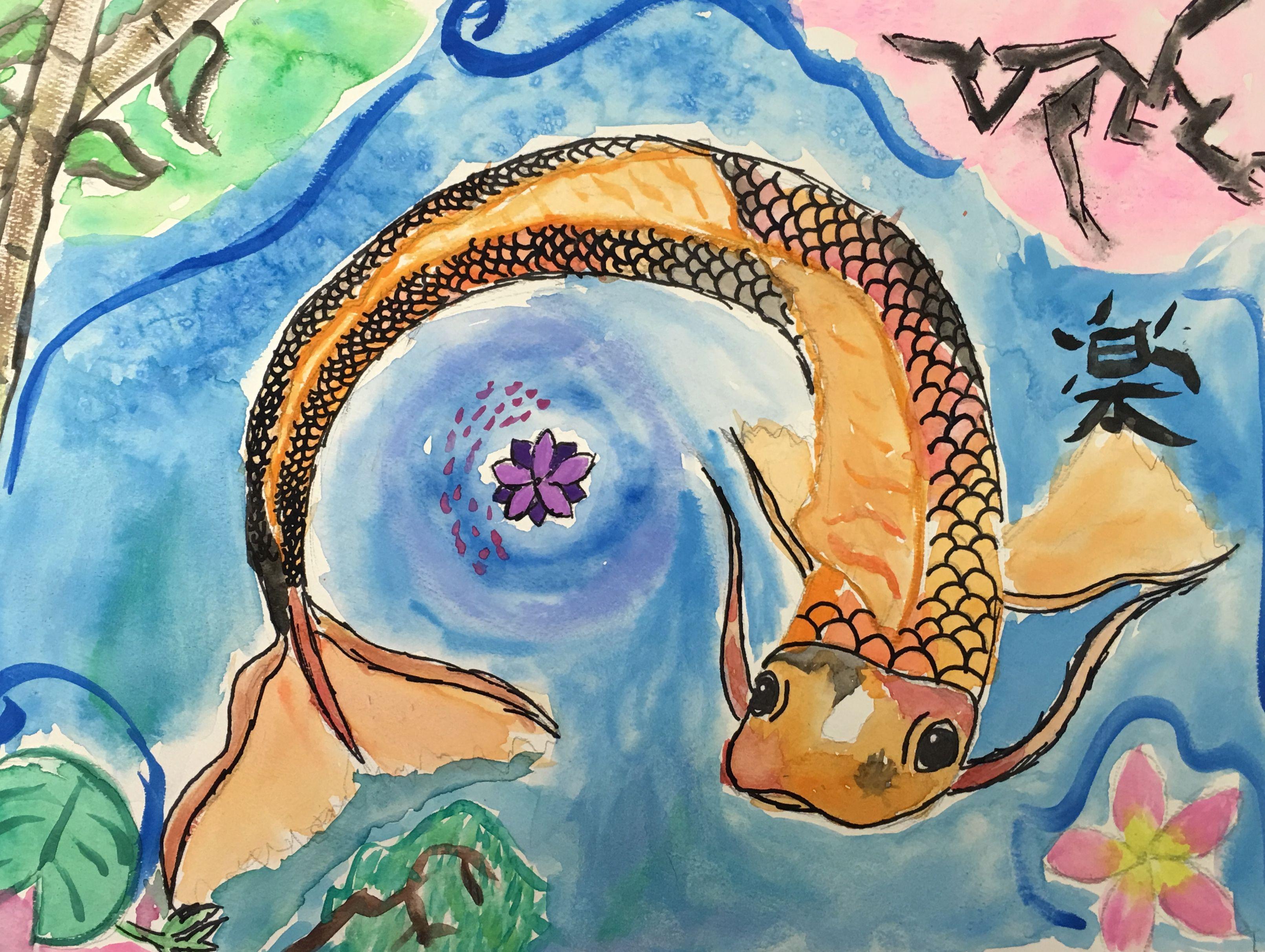 Middle School Koi Watercolor Art Project
