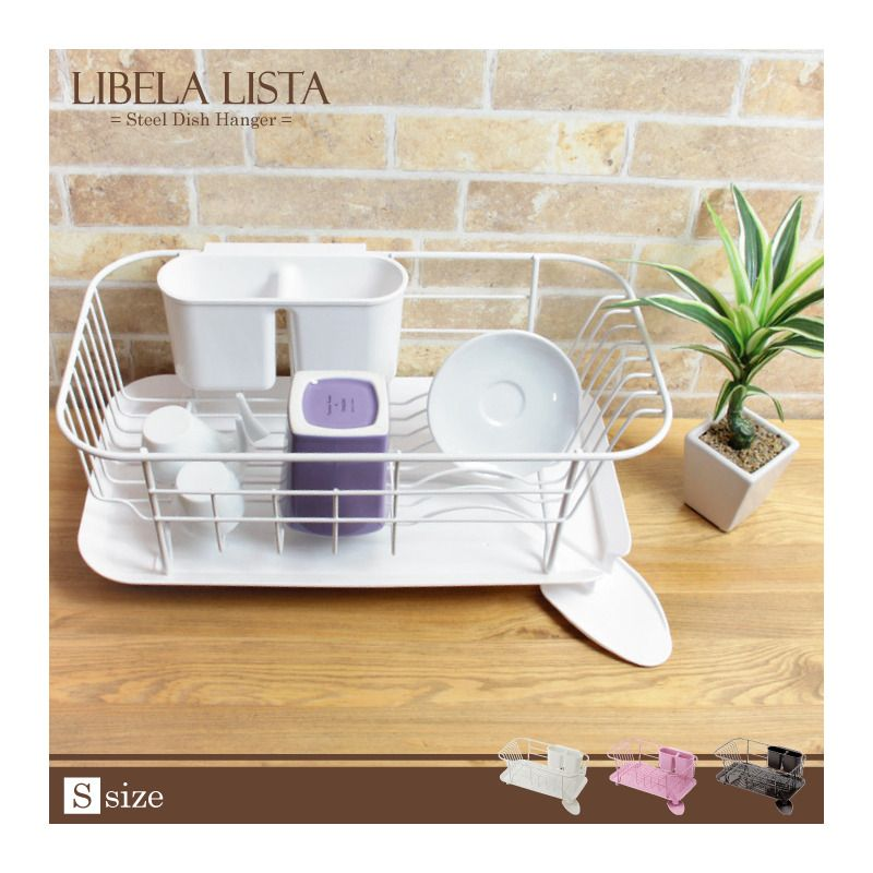 Dish Rack White Compact Drainer Tray Holder Kitchen Small Size Rst