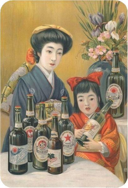 織田東禹 oda tou | 古典日本美...