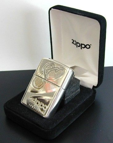 Zippo Lighter 80th Year Memorial Armor Sterling Silver Limited Edition of 80