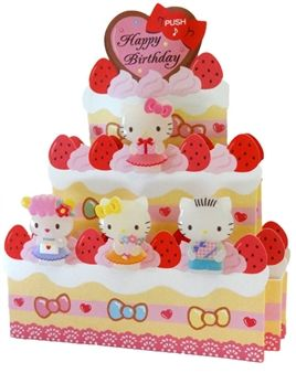 Hello Kitty Birthday Cake Lights Melody Pop Up Greeting Card HelloKitty