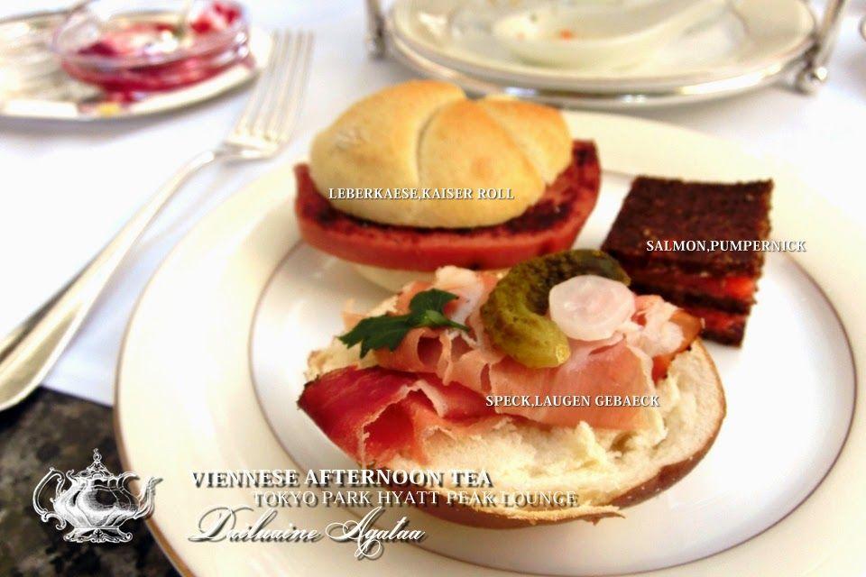 Afternoon tea ❤ VIENNESE AFTERNOON TEA and LIFE WELL @ PARK HYATT TOKYO