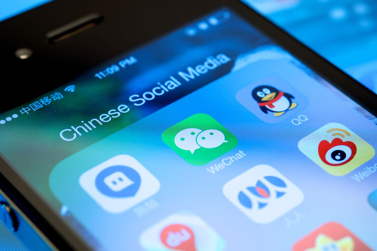 China's largest social network launches its own App Store