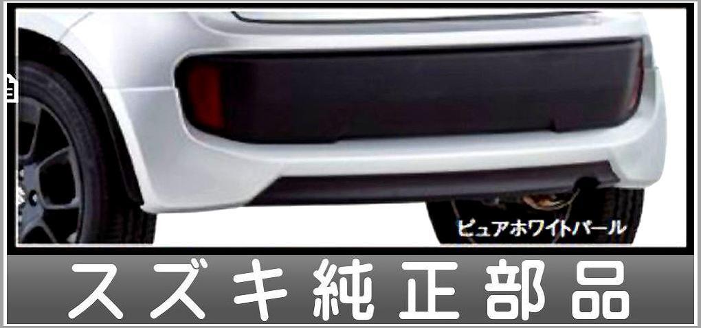 Genuine Ff21s Rear Under Spoiler Parts Suzuki Genuine Parts Rear