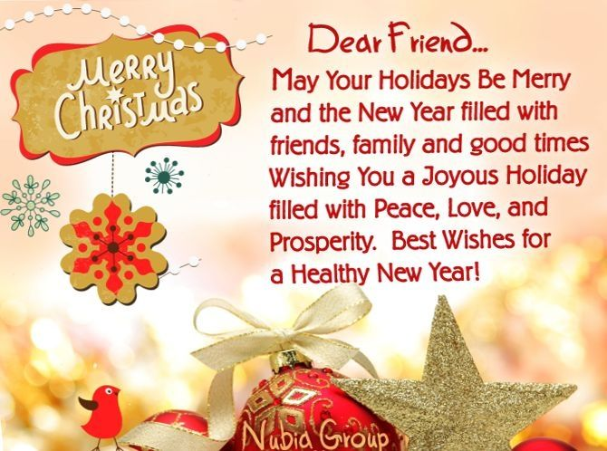 Merry Christmas Dear Friend Friend Merry Christmas Graphic Christmas Quote Happy New Y Christmas Greetings Quotes Merry Christmas Quotes Merry Christmas Status