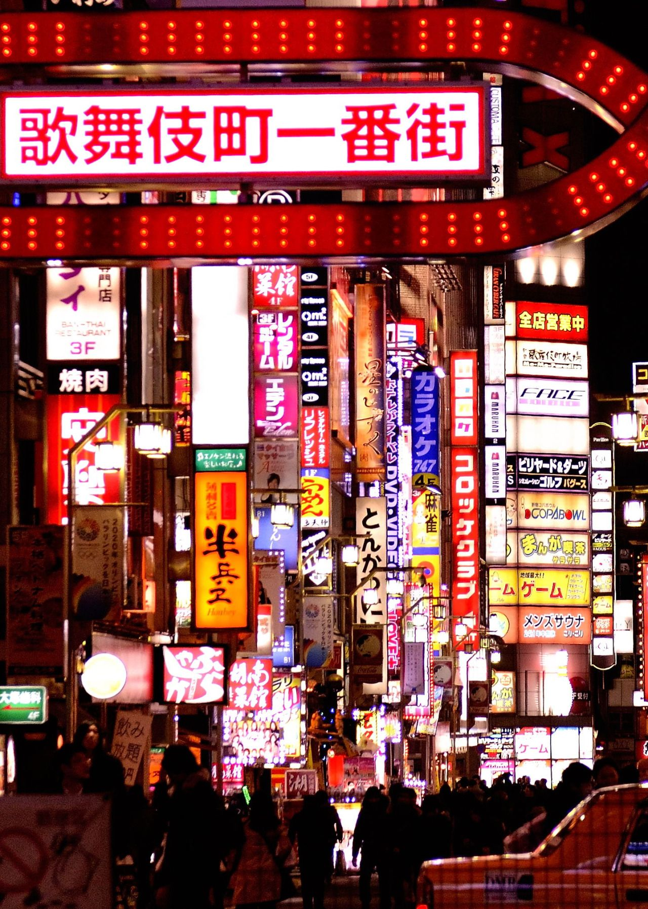 Iuramaroni Kabukicho Is Flashy Downtown But Chinatown Is More