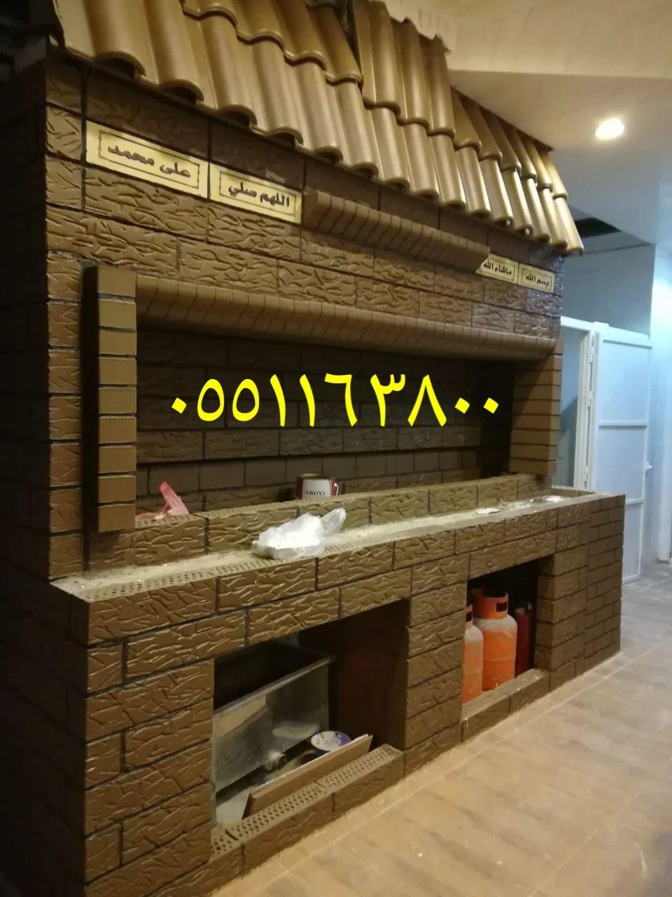 تصميم ديكور محل مطعم باستا Store Design Creative Interior Design Design