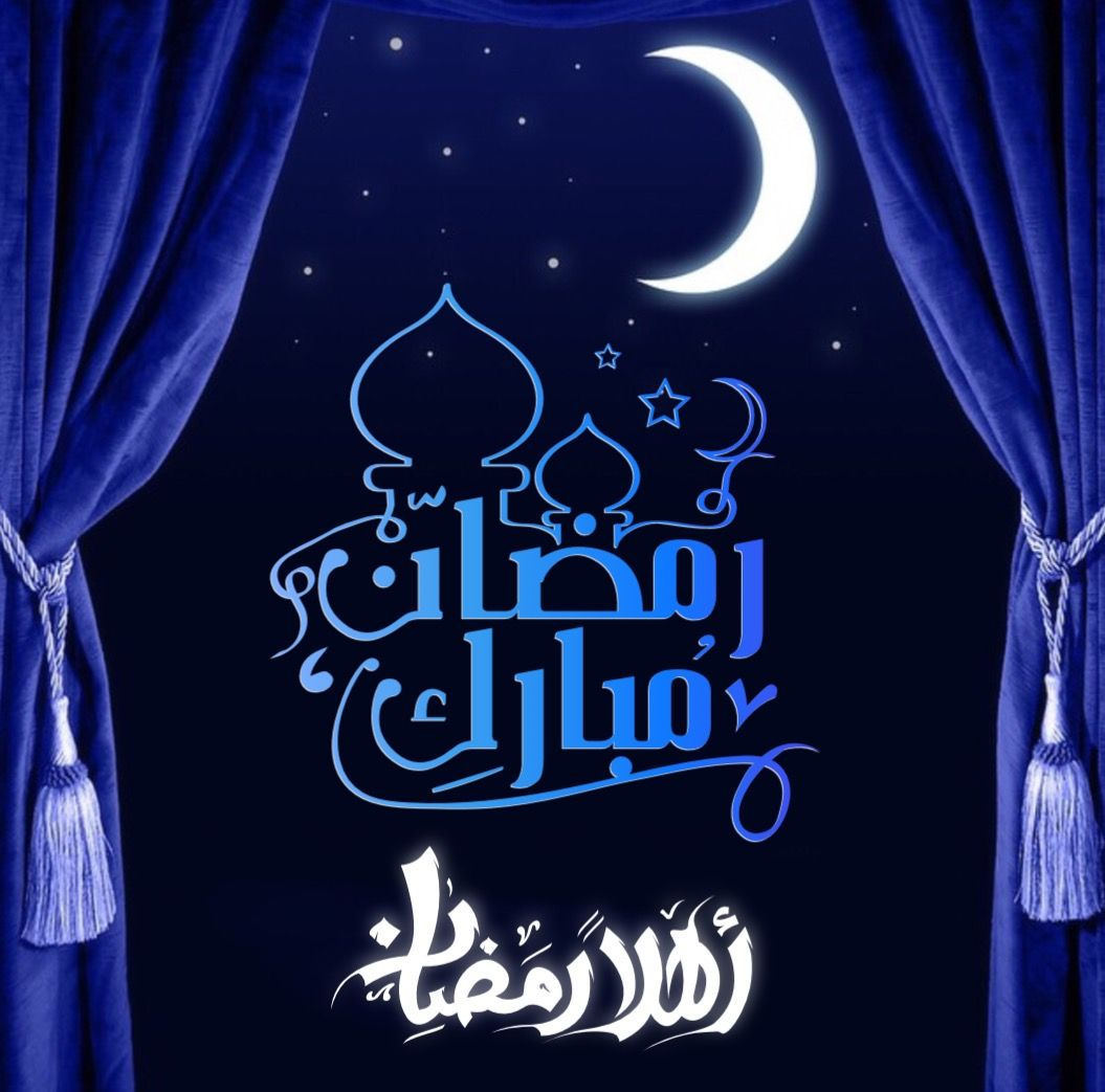 تم رؤيه هلال شهر رمضان المبارك اليوم في مرصد حوطه سدير تقبل الله منا ومنكم الصيام و القيام م ب ار ك ع ل ي ك م Ramadan Ramadan Kareem Ramadan Mubarak